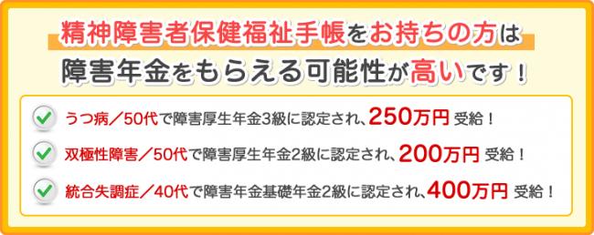 20170907_image01