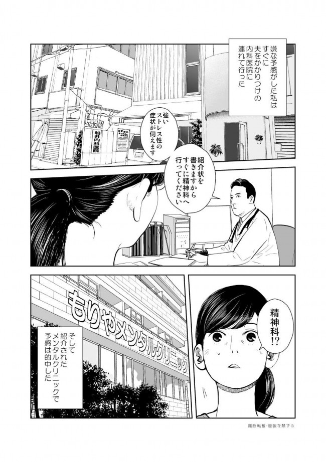 page-10-001