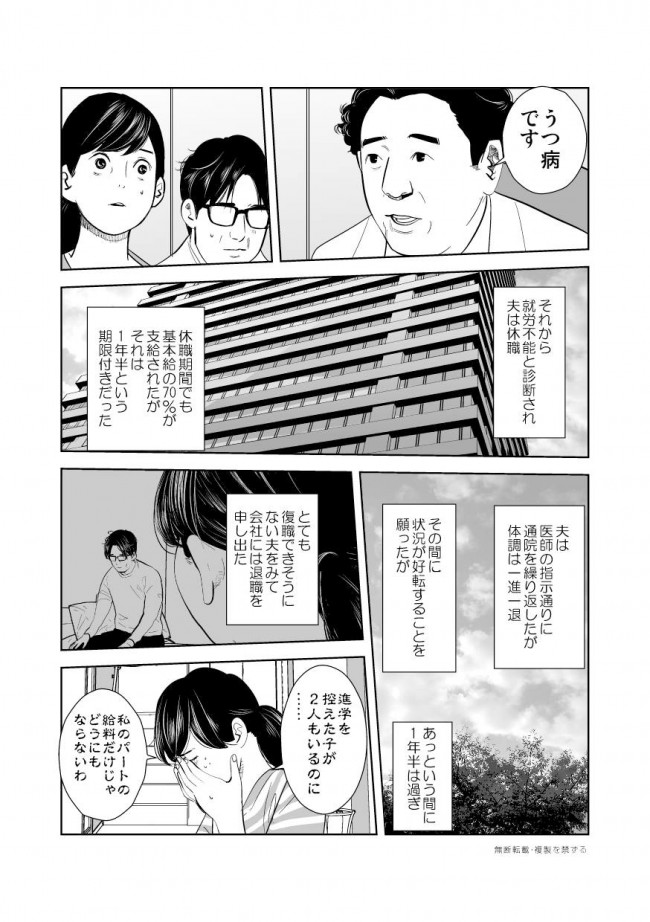 page-11-001