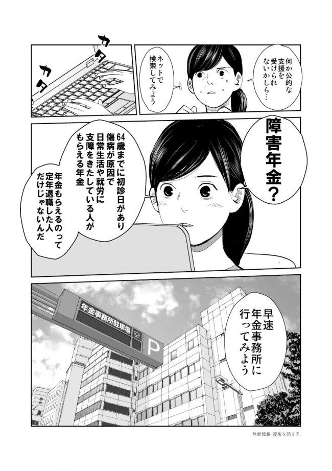 page-12-001