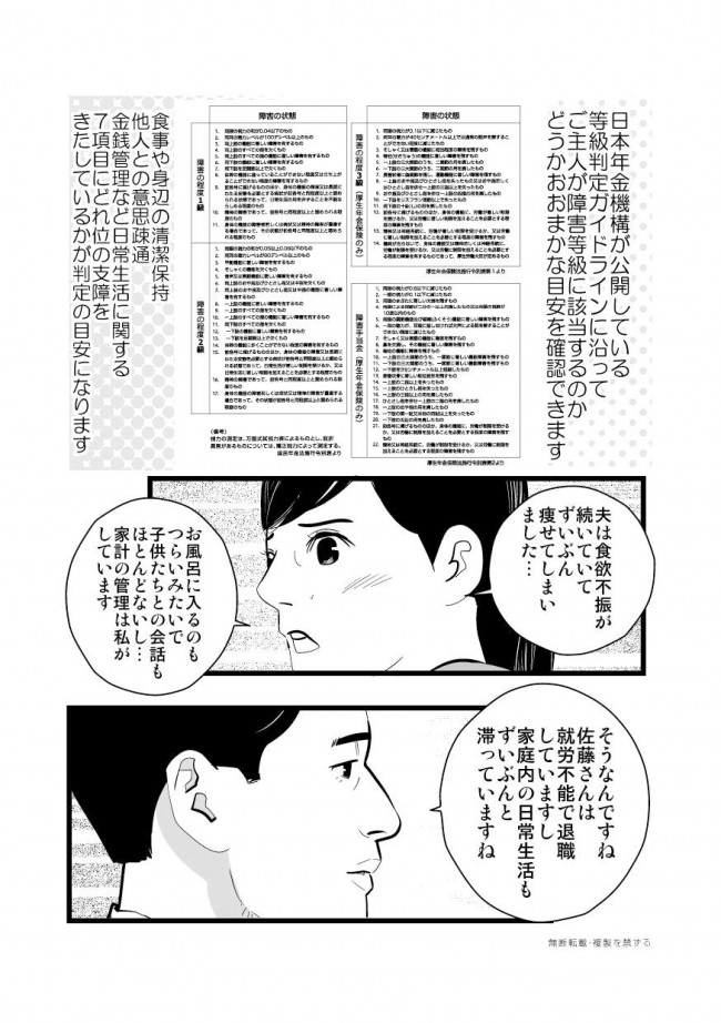 page-19-001