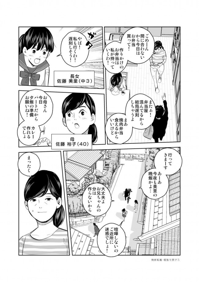 page-2-001
