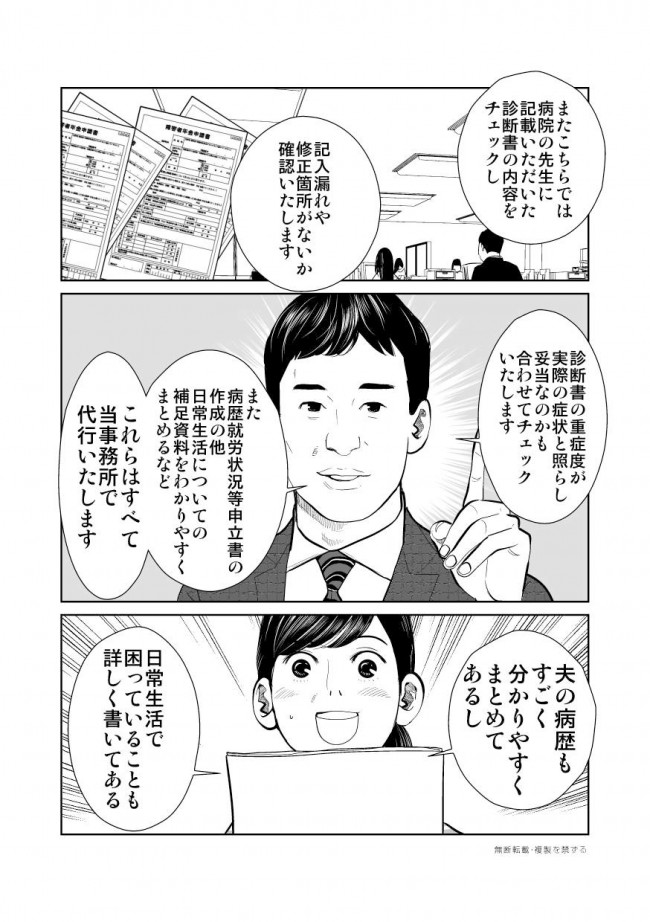 page-22-001