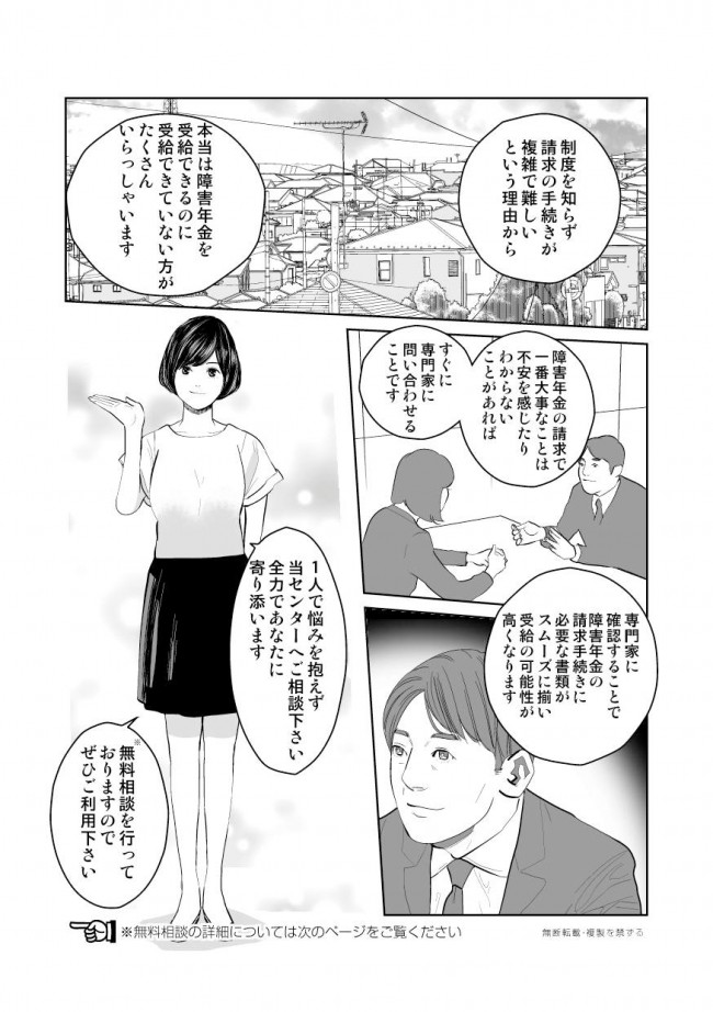 page-26-001